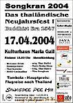 2004 :: songkran_plakat